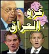 فلاشات قضايا اسلاميه Islamway_Iraq.jpg