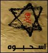 فلاشات قضايا اسلاميه es7abuho.jpg