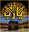 فلاشات قضايا اسلاميه yarb.jpg